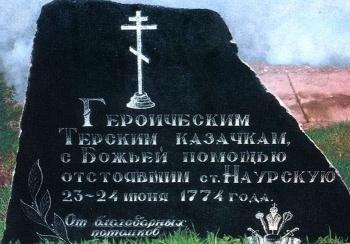 123118256_1744stanice_naurskoy_