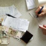 Долги за услуги ЖКХ будут снимать с банковских карт
