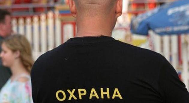 Охранник изАзовского района заубийство гостя магазина сядет втюрьму