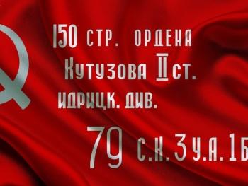 look_com_ua-68336