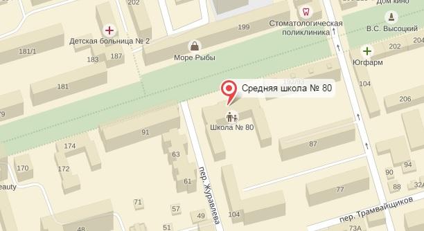 Труп найден около школы вцентре Ростова