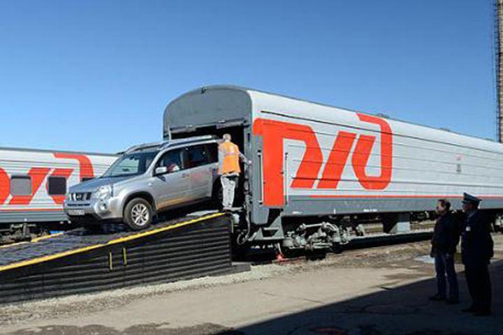 Всоставе поезда Ростов- Адлер появится вагон для транспортировки авто