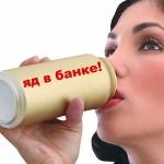 Экологически опасные и вредные для здоровья женщины напитки