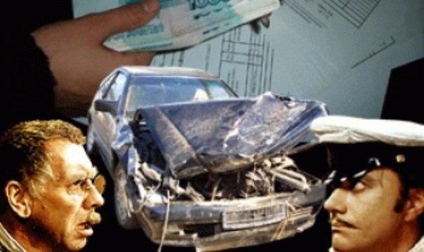 ВРостове водители инсценировали ДТП, чтобы получить 400 тыс. руб. постраховке