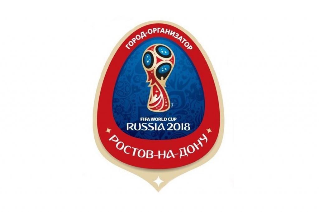 Стали известны города-организаторы ЧМ-2018 по футболу в России