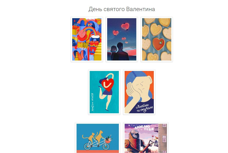 Сайт об почтовых открытках 225