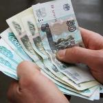 Россиян ждет налоговый капкан: 13% НДФЛ покажутся раем