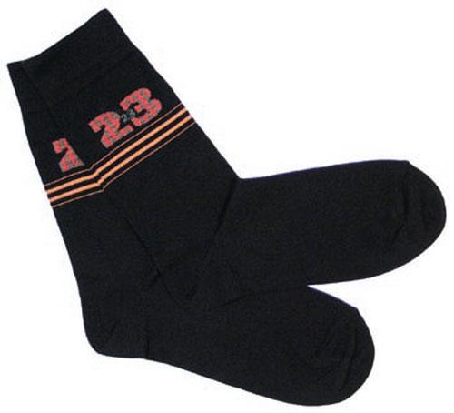 Транспортной, картинка с носками на 23 февраля