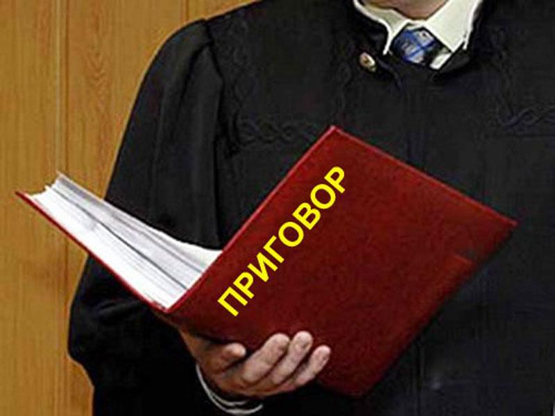 Ростовчанина приговорили к 9-ти годам тюрьмы заубийство брата