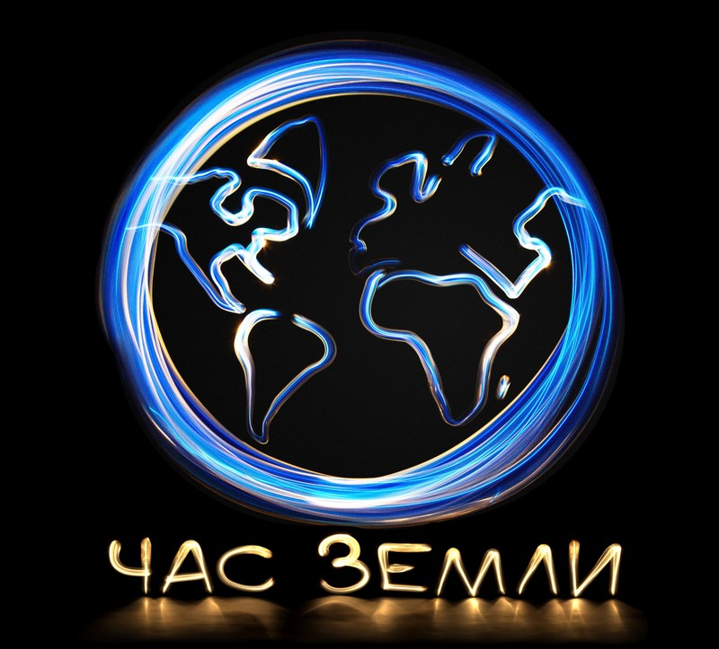 Вцентре Краснодар на«Час Земли» отключат освещение