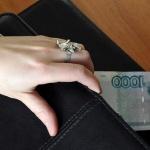 Скандал в Сочи: учительница обиделась на подарок в 5000 рублей