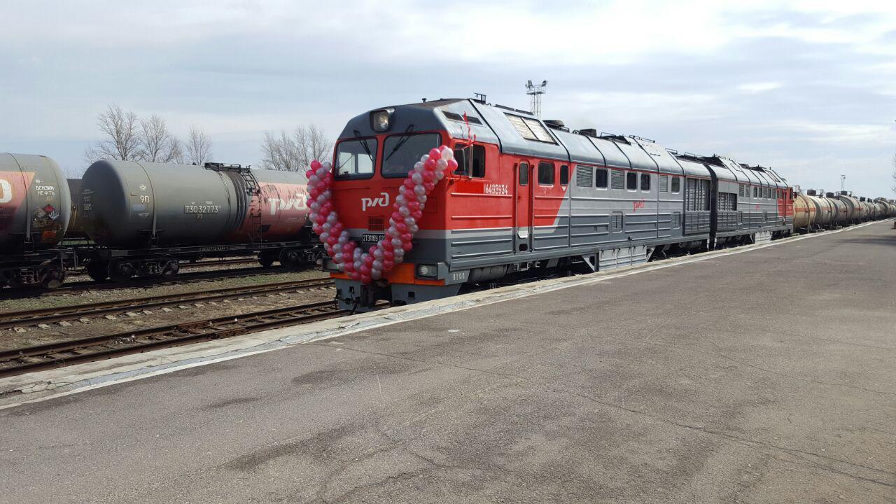 ВРО возобновили железнодорожное движение научастке Морозовск-Волгодонск
