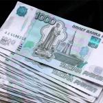 Росстат обнародовал рейтинг среднемесячных зарплат в госорганах