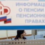 В ПФР рассказали, что делать россиянам, не накопившим баллов на пенсию