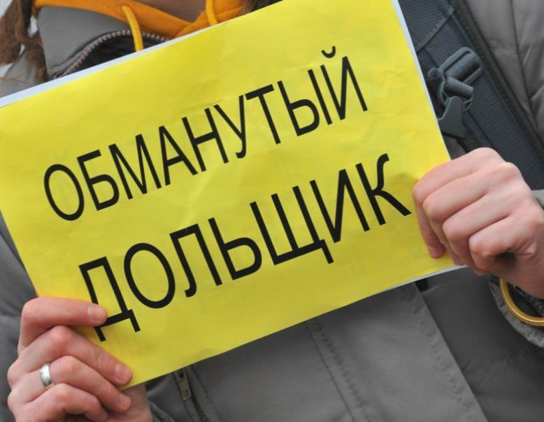 Бизнесвумен вРостове-на-Дону попалась намошенничестве сденьгами дольщиков