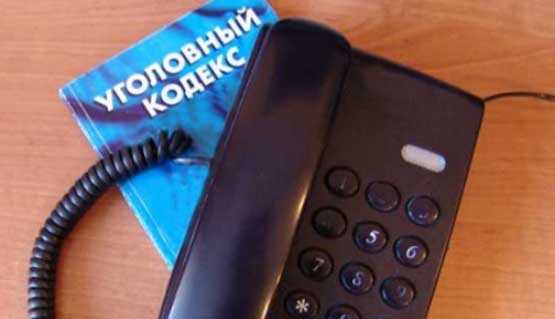 ВРостовской области задержали мужчину за фальшивое сообщение озаминировании дома