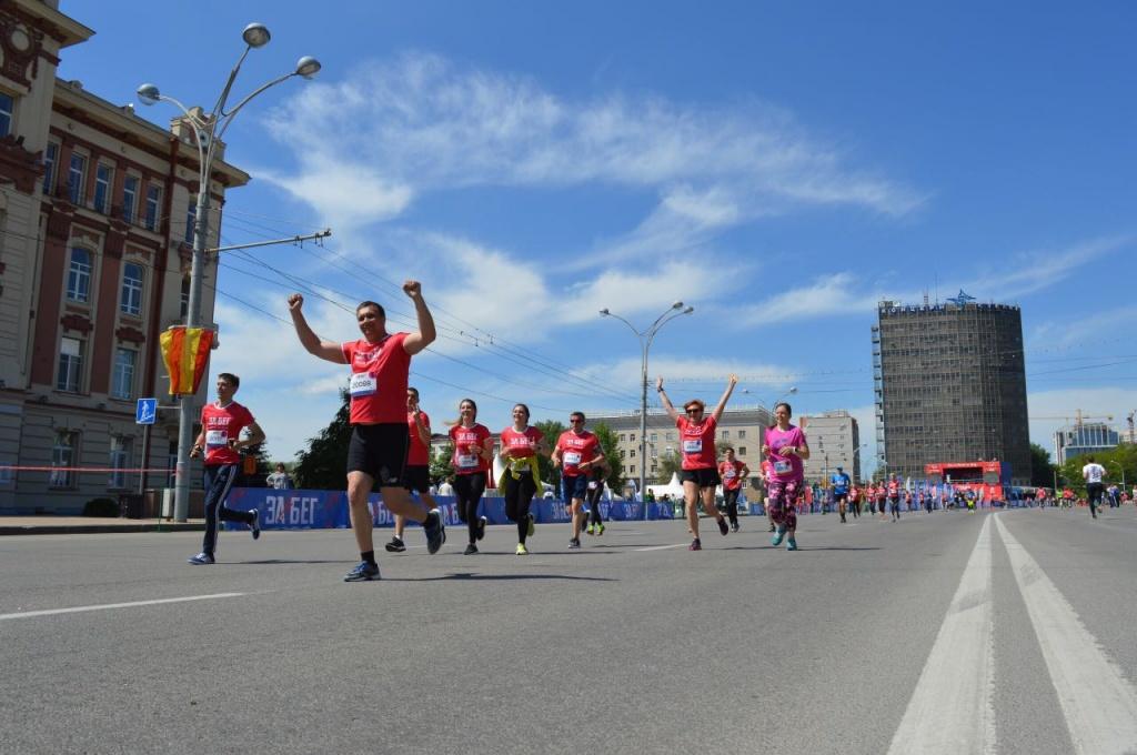 Участниками полумарафона «Забег» вЕкатеринбурге стали полторы тысячи человек
