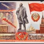 Десять преимуществ социализма