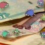 Могут ли деньги вас заразить?