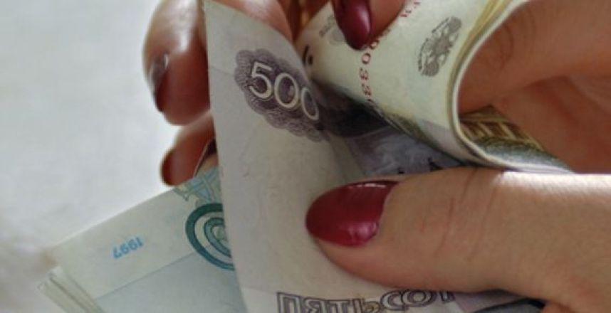 Экс-сотрудница ФССП осуждена наДону заприсвоение неменее  200 тыс.  руб.