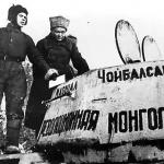 Как монголы помогли Красной Армии победить Гитлера