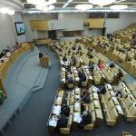 Депутаты КПРФ внесли в Госдуму законопроект об отмене новогодних каникул