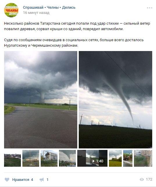 Новосибирск погода на десять дней