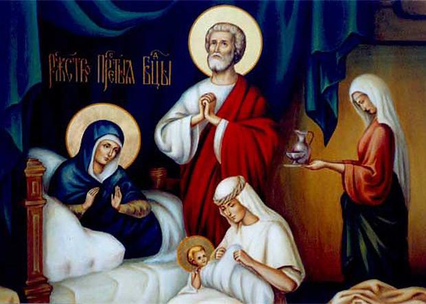 21 сентября  Рождество Пресвятой Богородицы: что нужно, а что нельзя делать в праздник