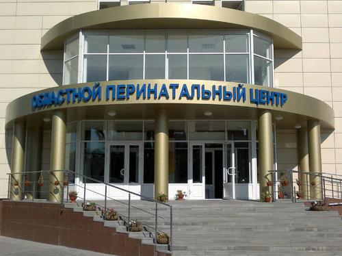 Докторов оренбургского перинатального центра подозревали вхалатности