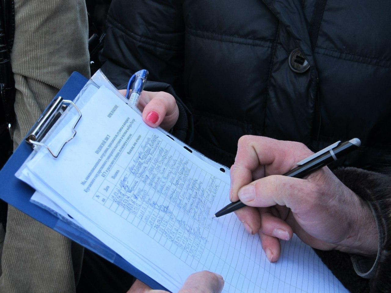 Ради салона красоты вдоме наулице Петренко ростовчанин подделал документы