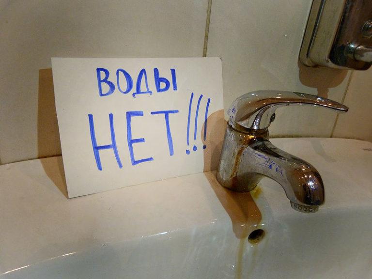 ВРостове-на-Дону БСМП-2 ичасть Северного останутся без воды