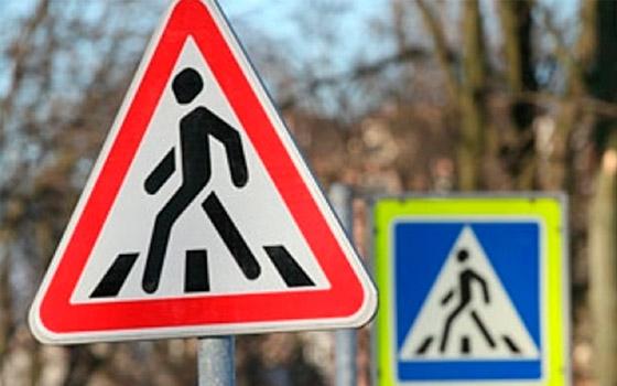 ВШахтах легковушка сбила троих детей, которые шли попереходу