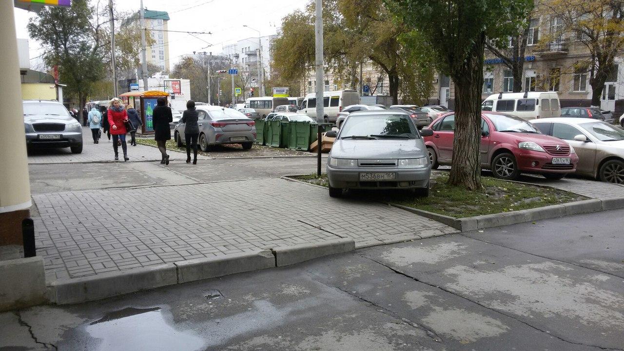 https://big-rostov.ru/wp-content/uploads/2017/11/aYs8V4mdMxk.jpg
