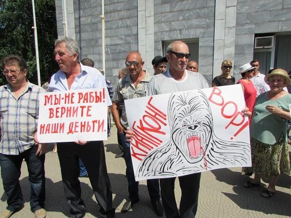 Управляющих «Кингкоула» обвиняют впреднамеренном банкротстве учреждения — Разорили сами себя