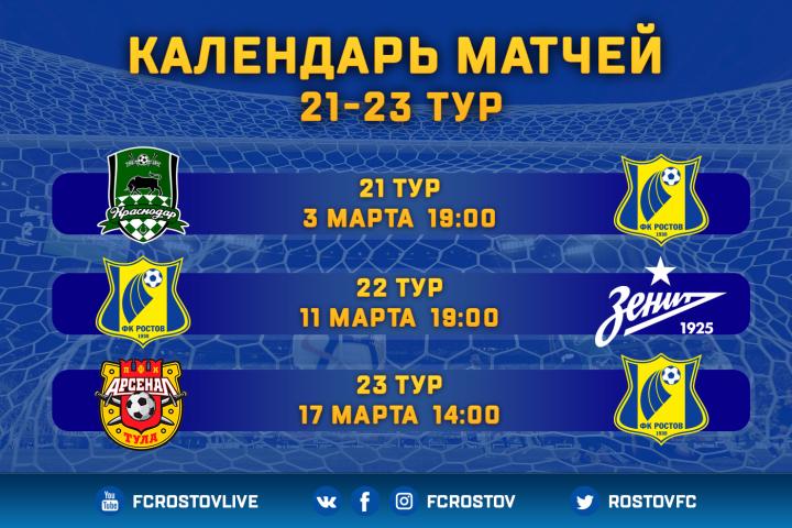 «Краснодар» вошел втройку самых посещаемых клубов РФПЛ всезоне