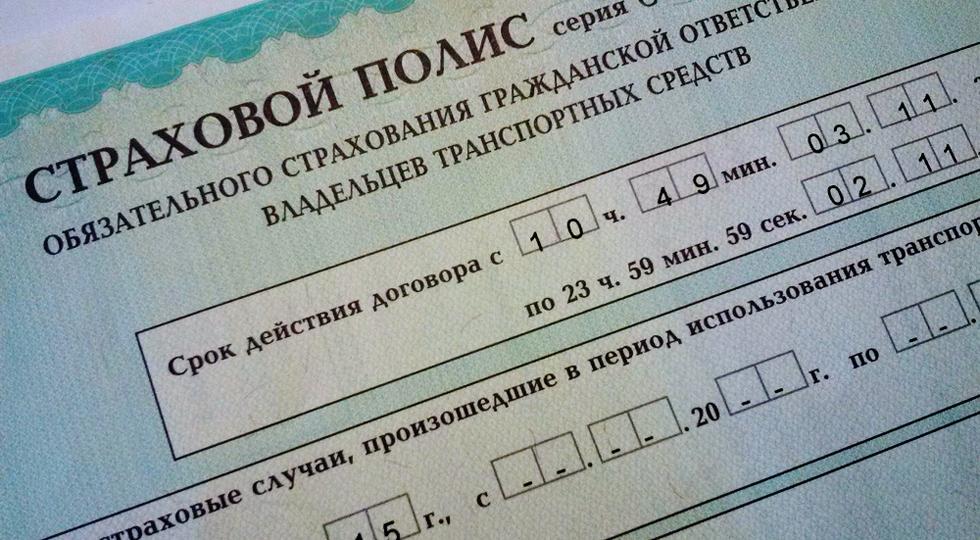 На10 млн руб. оштрафовали ростовских автостраховщиков засговор инавязывание допов