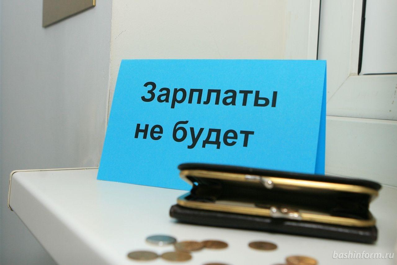 ВВолгодонске руководитель «ЮгСтройМонтаж» неплатил заработную плату работникам