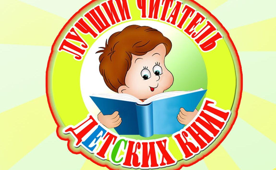 Русские четвероклассники стали лучшими вмире потехнике чтения