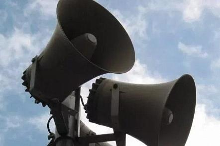 Систему оповещения населения вслучаеЧС протестируют вРостове