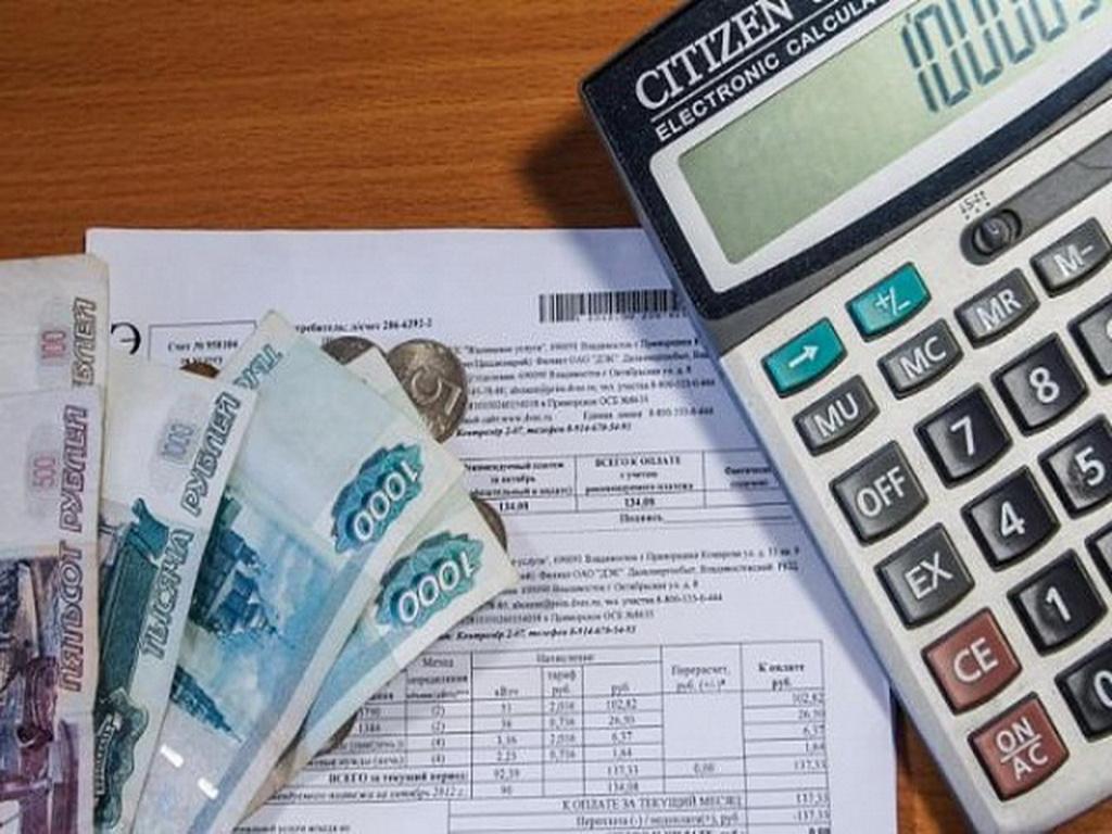 Коммунальные платежи таганрожцев «уходили» вкарман директора расчетного центра