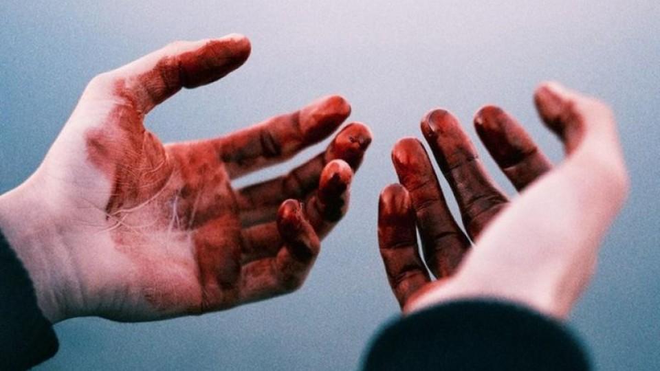 13 ударов металлической кочергой нанес умирающему отцу гражданин Ростовской области
