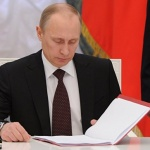 Путин одобрил льготы работодателям, оплачивающим работникам отдых в России