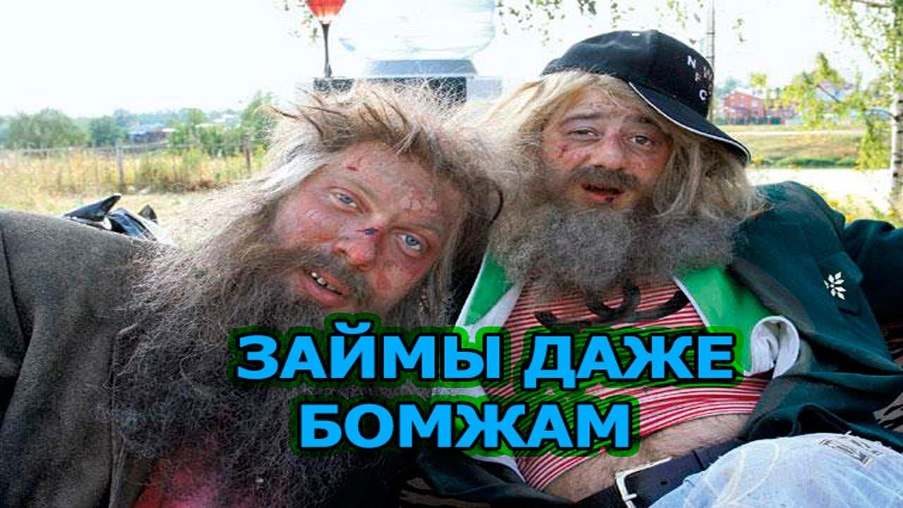 Ростовские мошенники оформляли ипотеку на нигде неработающих