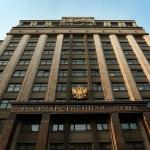 В Госдуме хотят приравнять зарплату депутатов к средней по России