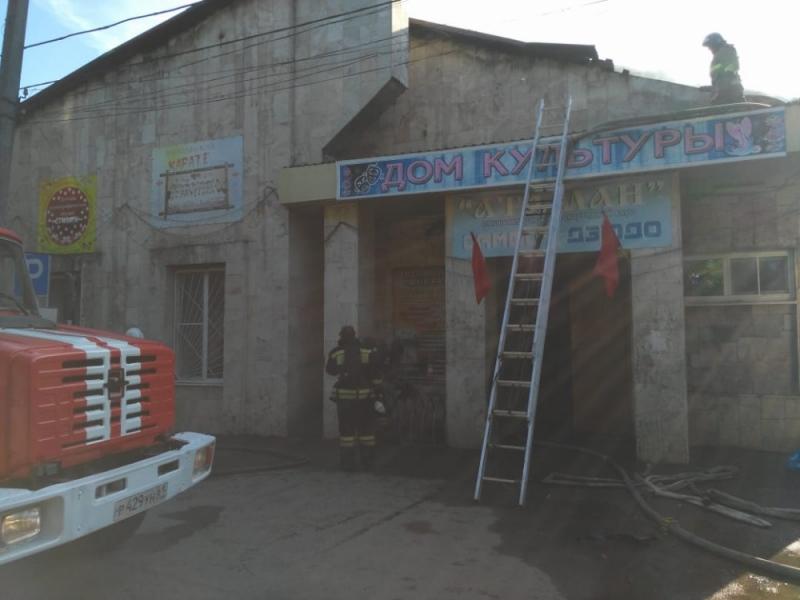 ВДоме культуры села Самарское произошел пожар
