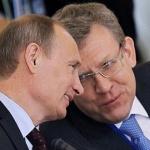 Почему Владимир Путин предпочёл Кудрина Глазьеву