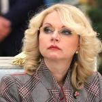 Голикова заявила о планах отказа от системы расчёта пенсий в баллах в России