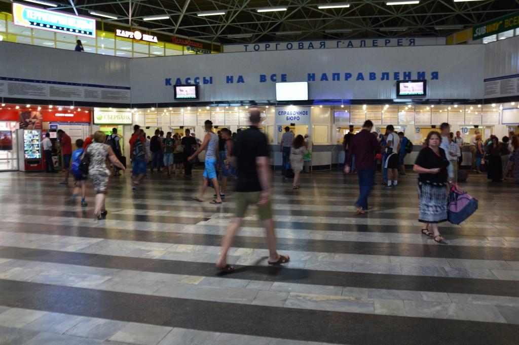 мире главный автовокзал ростова фото зачастую использование