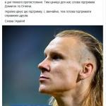 О чём сигнализирует подлая выходка представителей хорватской сборной?