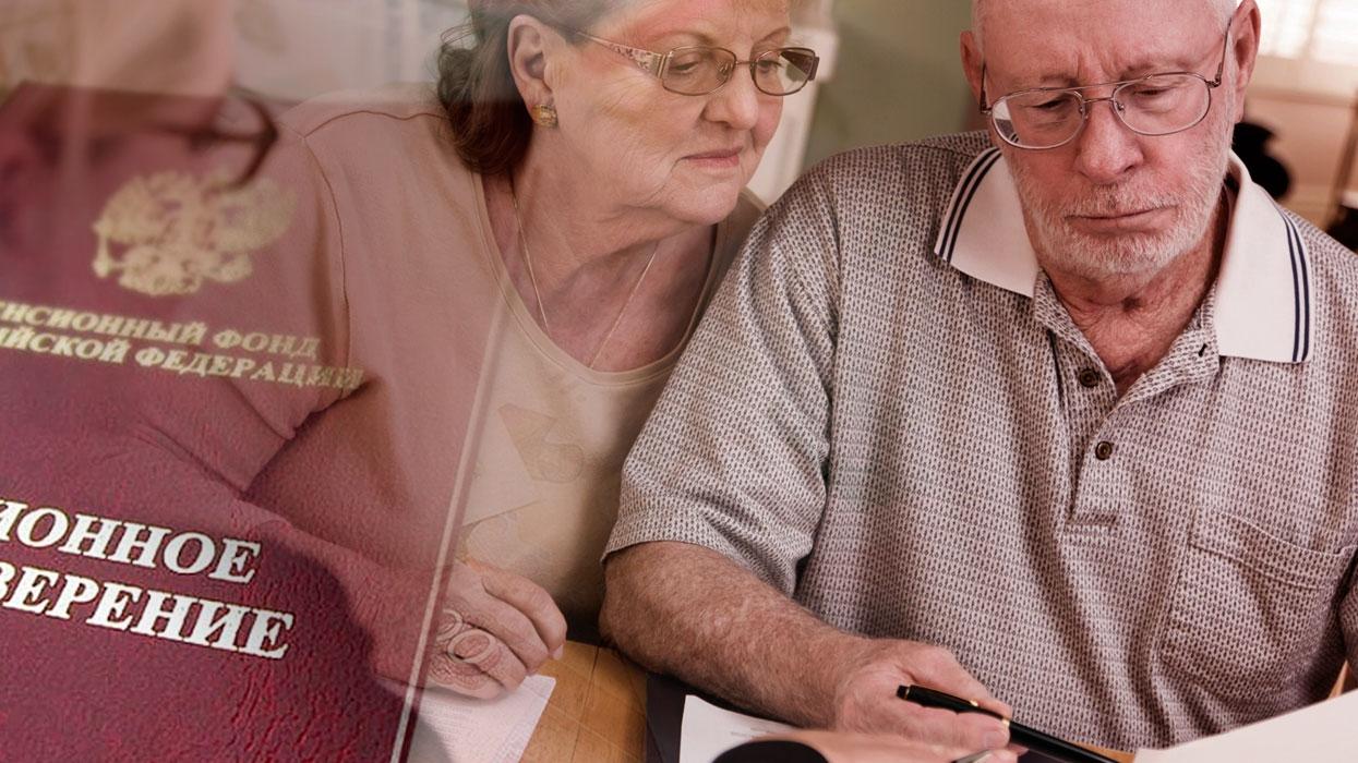 тяготы жизни на пенсии
